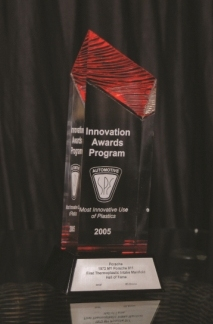 SPE Auto Innovation Awards - Category Winner Trophy