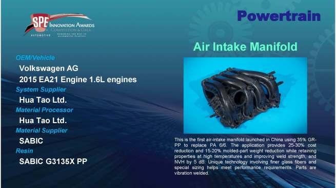 pt-air-intake-manifold